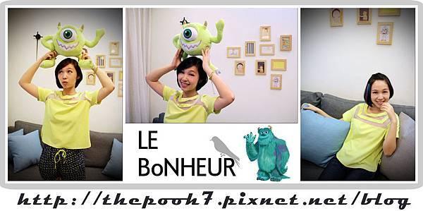 奇摩拍賣 Le Bonheur (7)