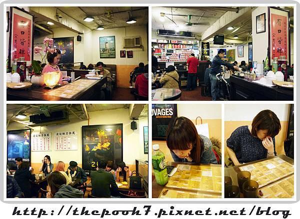 波記茶餐廳 (2)