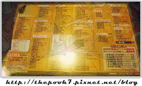 波記茶餐廳 (3)