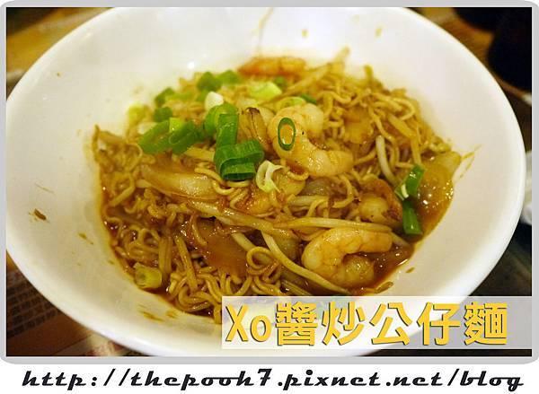 波記茶餐廳-Xo醬炒公仔麵
