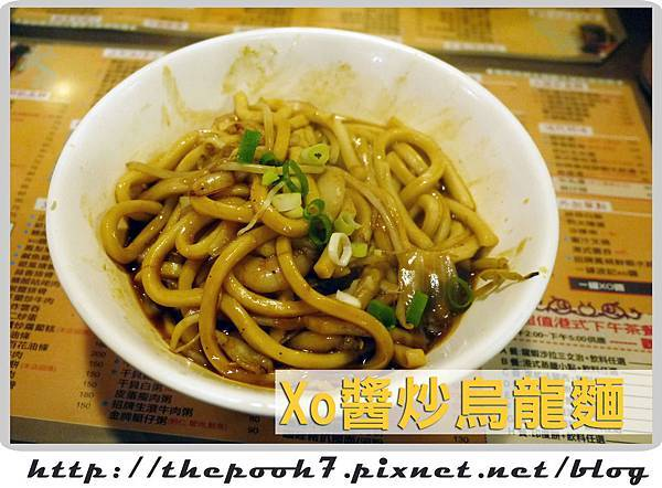 波記茶餐廳-Xo醬炒烏龍麵