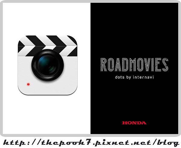 RoadMovies (1).jpg