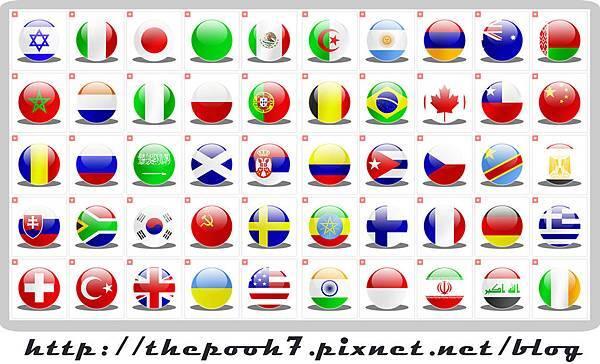 IconArchive-國旗.jpg
