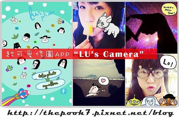 LU's Camera (1).jpg