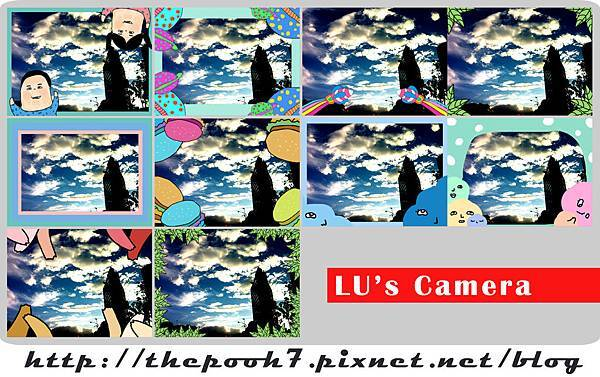 LU's Camera (2).jpg