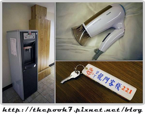 潛莊-熱水器 吹風機.jpg