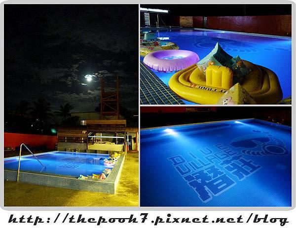 潛莊-夜泳池.jpg