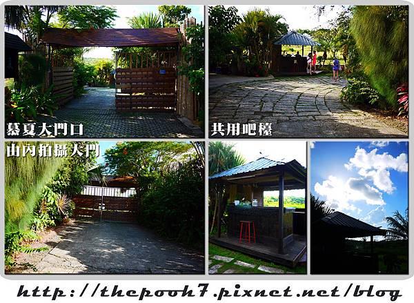 villa-大門3.jpg