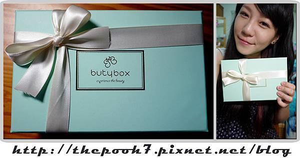 butybox-cover.jpg