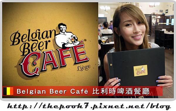 Belgian Beer Café-cover.jpg