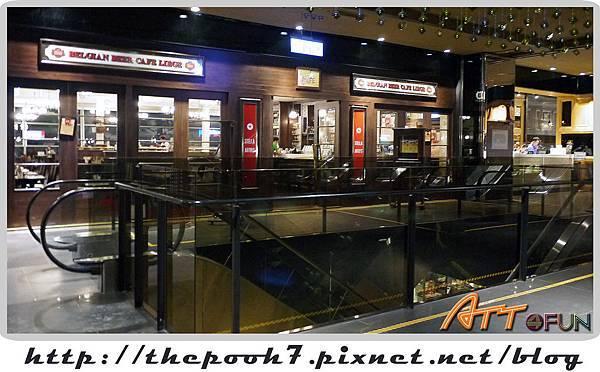 Belgian Beer Café-外觀.jpg