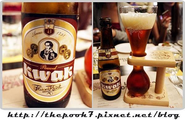 Belgian Beer Café-KWAK (2).jpg