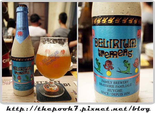 Belgian Beer Café-DELIRIUM TREMENS (2).jpg