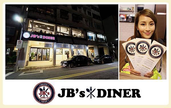 JB's Diner-cover2.jpg