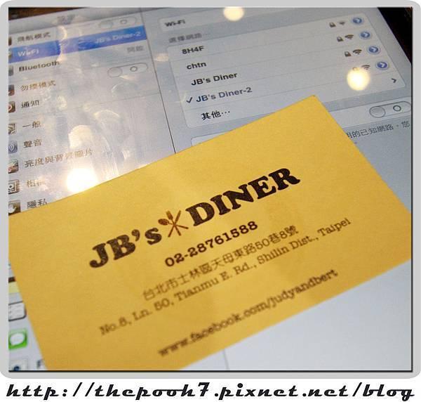 『JB's Diner』 (4).jpg