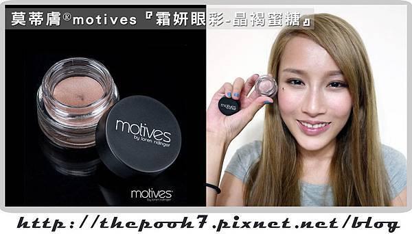 莫蒂膚®motives (1).jpg