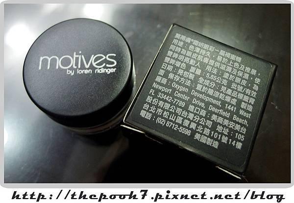 莫蒂膚®motives (2).jpg