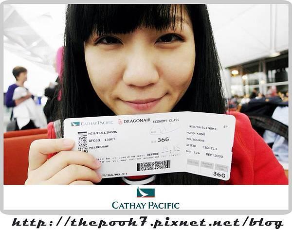 香港轉機.jpg