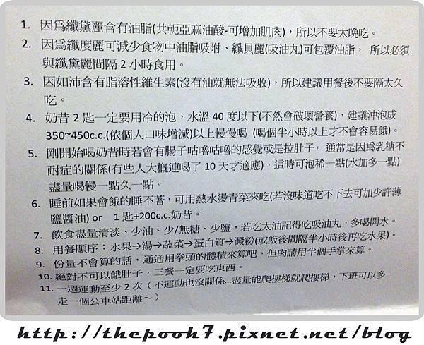TRA吃法 (2).jpg