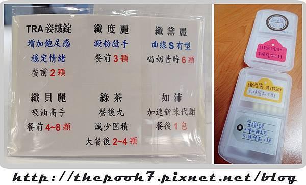 貼紙、藥盒.jpg