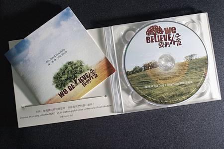 我們信cover_009-展開光碟及歌詞本.jpg