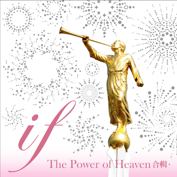 1st Album: IF-The Power of Heaven