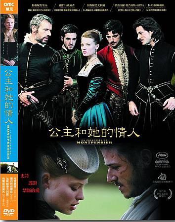 公主和她的情人_DVD封面_c.jpg