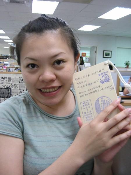 20070829_Post Card_06.jpg