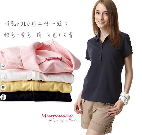 哺乳上衣3