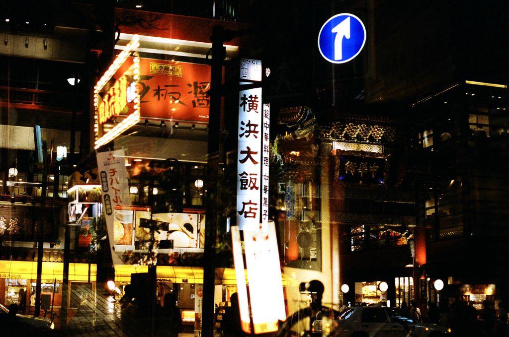 華燈初上,中華街