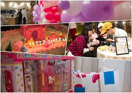 Party 君悅飯店 活動紀錄 宴客拍攝