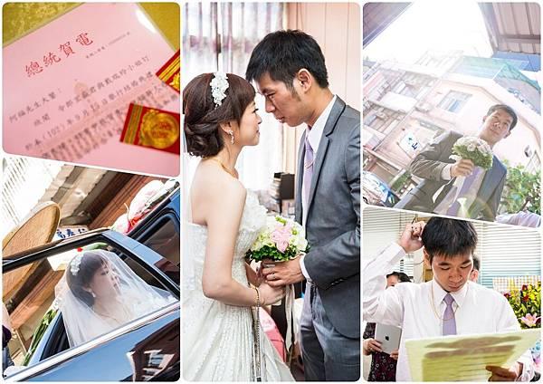 飯店婚攝,婚禮紀錄,婚攝,婚禮攝影,