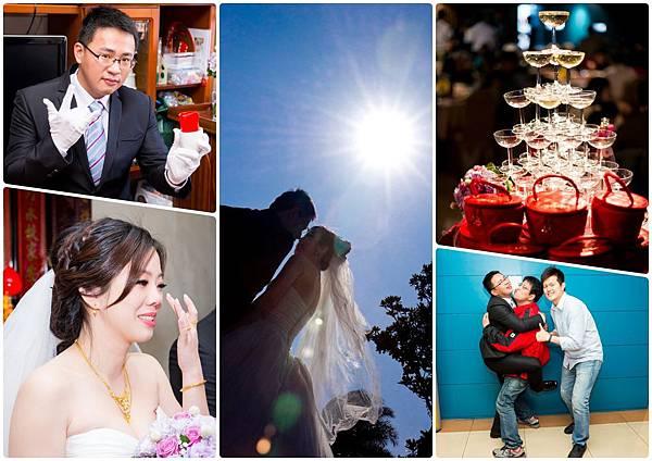 文定儀式,結婚儀式,婚禮禮俗,