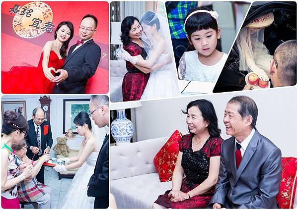 圓山飯店,飯店婚攝,婚禮禮俗