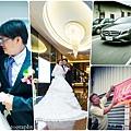 【婚禮紀錄】智賢&憶珊 婚禮紀錄 @東東宴會式場-永大幸福館-1.jpeg