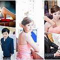 【婚禮紀錄】義興&佳如 文定 迎娶@海生樓餐廳-1.jpeg