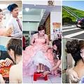 【婚禮紀錄】義興&佳如 文定 迎娶@海生樓餐廳-4.jpeg