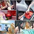 【婚禮紀錄】柏盛&偉齡迎娶儀式-2.jpeg