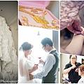 【婚禮紀錄】双喜&定芳 婚禮紀錄-1.jpeg