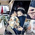 【婚禮紀錄】政偉&巧茵 婚禮紀錄-2.jpeg