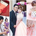【婚禮紀錄】紹瑜&任涵 婚禮紀錄  @南投慶滿樓餐廳-1.jpeg