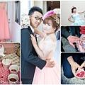 【婚禮紀錄】紹瑜&任涵 婚禮紀錄  @南投慶滿樓餐廳-4.jpeg