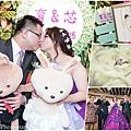 【婚禮紀錄】文育&嘉芯 儀式紀錄 @上海銀鳳樓餐廳-2.jpeg