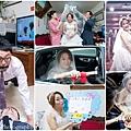 【婚禮紀錄】 紹瑜&任涵 婚禮紀錄  @祥興樓水漾會館-4.jpeg