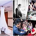 【婚禮紀錄】元毓&敏玲 婚禮紀錄  @中崙華漾大飯店-3.jpeg