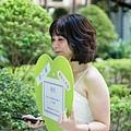 【婚禮紀錄】柏熹&飴倫 婚禮紀錄 @ 桃園彭園會館 00058.jpg