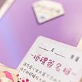 威良&宜榛 婚禮紀錄 (59).jpg