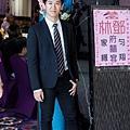 勻翔 家緣 婚禮紀錄 (51).jpg