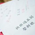 2014-11-29世文&欣璇 -0022.jpg