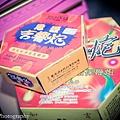 2014-12-07 文源&怡萍怡 0005.jpg